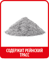 Купить затирку для швов SOPRO